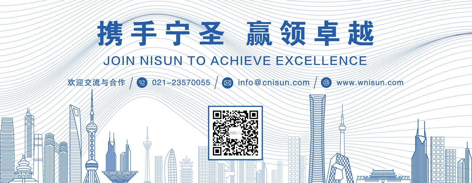 http://www.wnisun.com/nsjt_files/ueditor/upload/image/20190731/1564544234828044837.jpg