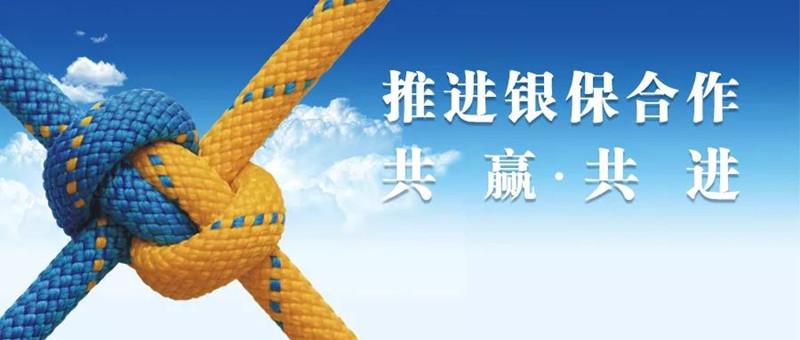 http://www.wnisun.com/nsjt_files/ueditor/upload/image/20190916/1568596446254069125.jpg